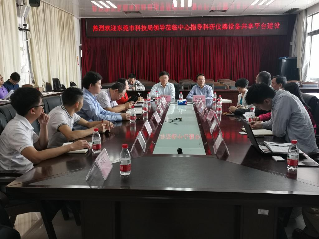 东莞市科技局领导一行莅临东莞校区科研管理中心指导校莞大型科研仪器设备共享平台建设工作